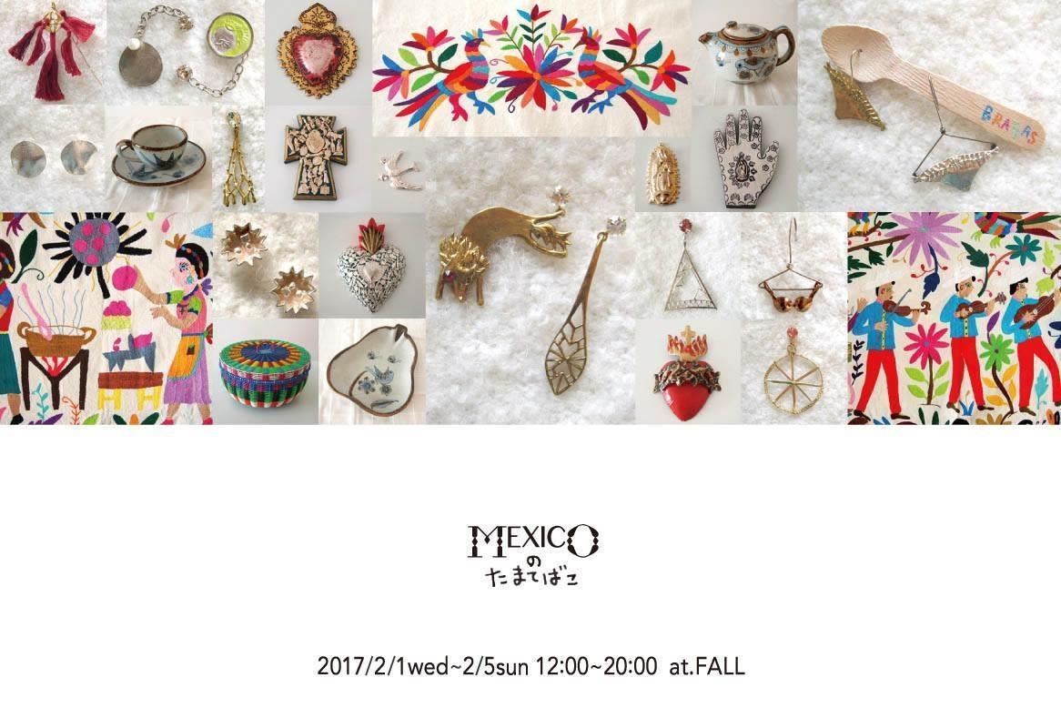 IMG_1809