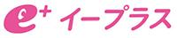 eplus_logo360s