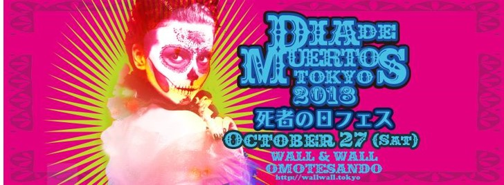 Dia de Muertos TOKYO