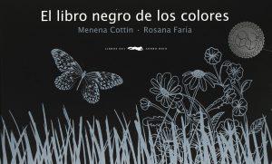 目の見えない男の子にとっての色の世界を表現したメキシコ生まれの美しい絵本『色についての黒い本・仮』は日本語出版を目指す!