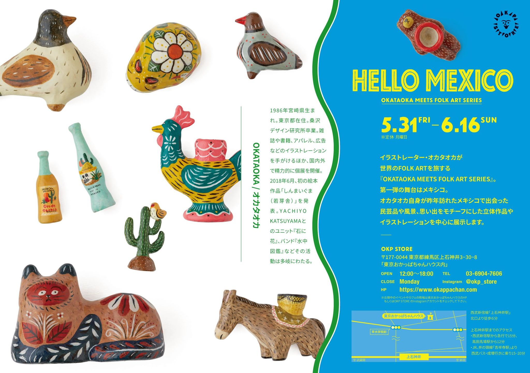 Okataoka Exhibition HELLO Mexico